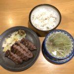 味の牛たん 喜助(仙台市/宮城)